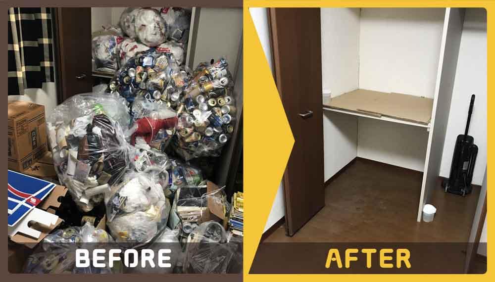 足が不自由なためにゴミが捨てられずお困りのお客様からご依頼いただきました。