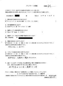 愛媛県松山市の産廃回収処理 お客様の声