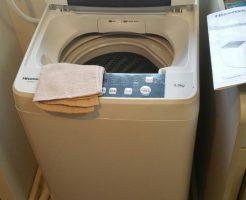 松山市高岡町で洗濯機とベッドの引き取り処分 施工事例紹介