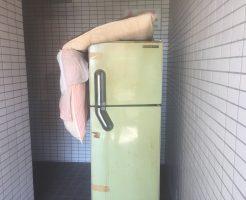 松山市山西町で冷蔵庫、座椅子の不用品回収 施工事例紹介