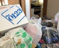【松山市森松町】引っ越しに伴う不要品回収!積み放題プランのため、処分品が増えても追加費用なしで処分することができお喜びいただけました。