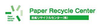 故紙リサイクルセンター株式会社