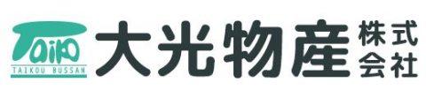 大光物産株式会社
