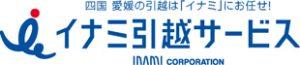 株式会社イナミコーポレーション松山支店