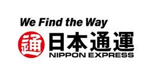 日本通運株式会社新居浜支店