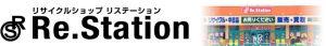 リステーション 松山本店