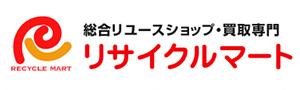 リサイクルマート宇和島店