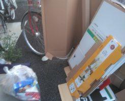 【新居浜市庄内町】軽トラック一台分の不用品の回収 お客様の声