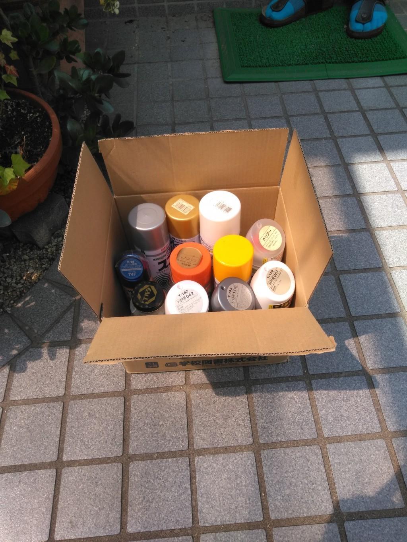 【松山市高木町】塗料スプレー缶の不用品回収処分ご依頼 お客様の声