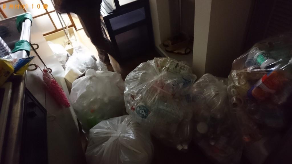 【松山市鷹子町】家庭ごみの回収・処分 お客様の声