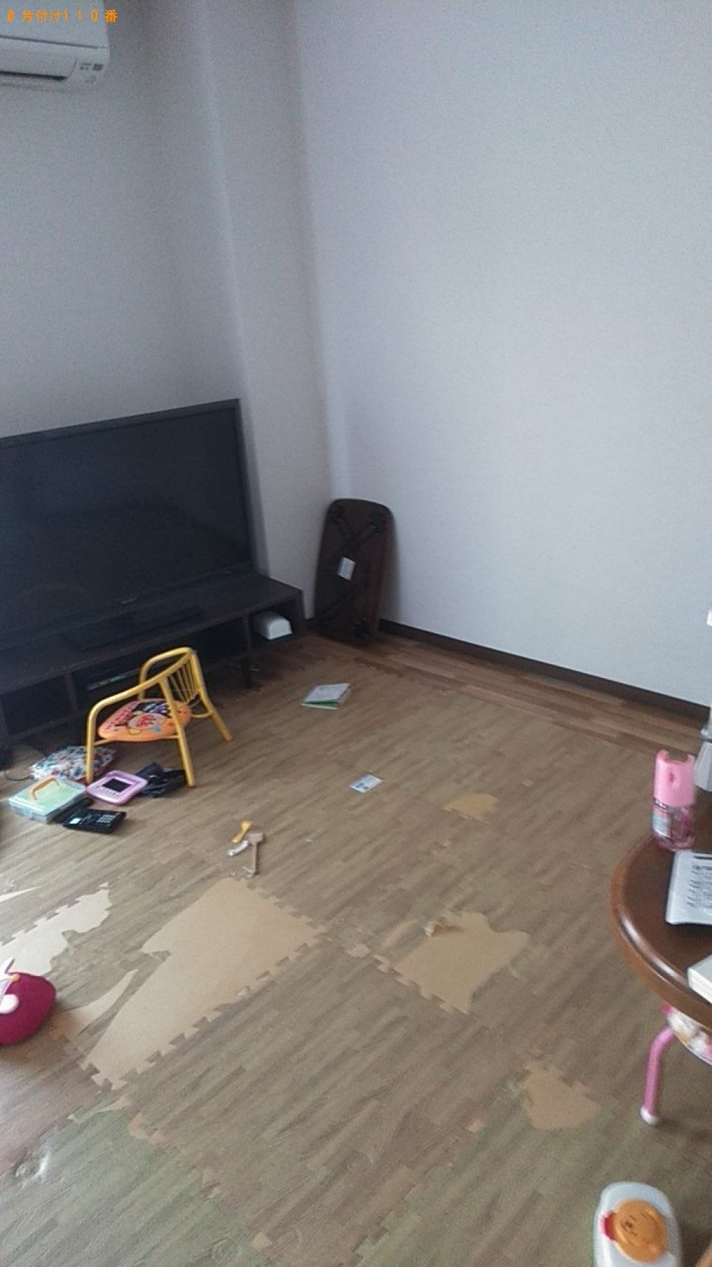 【松山市平井町】ソファー、ソファーベッド、テレビ等の回収・処分 お客様の声