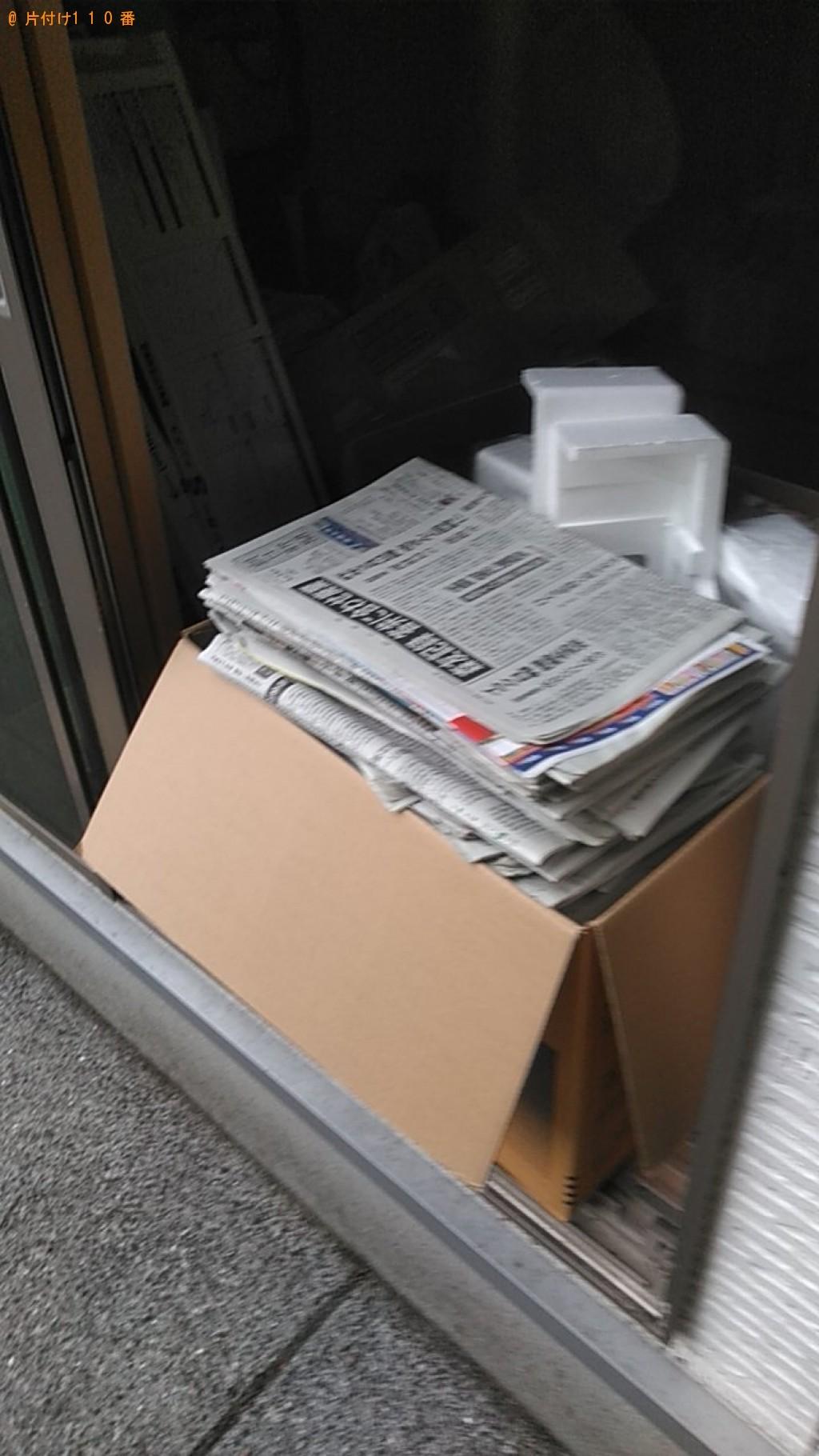 【鬼北町】古紙、ダンボール、衣類の回収・処分 お客様の声