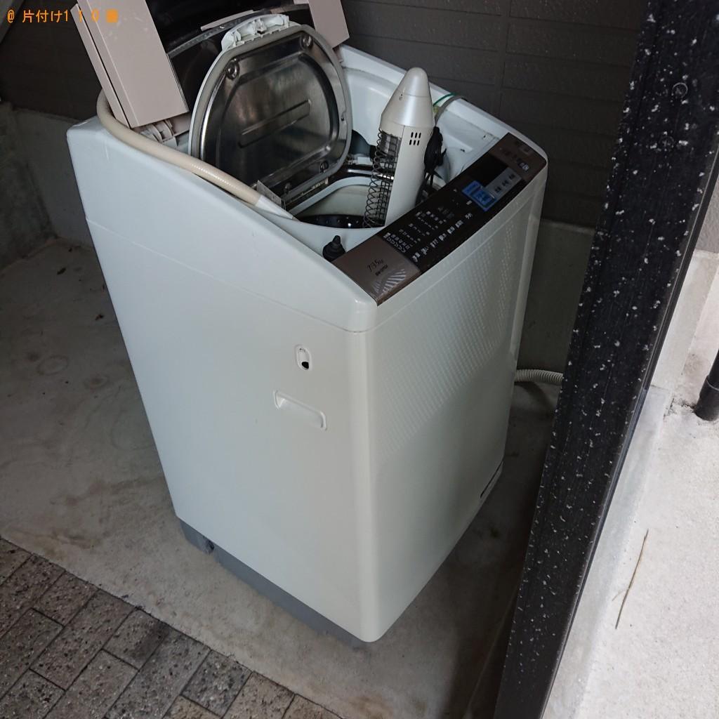 【今治市】洗濯機・ハロゲンヒーター出張回収ご依頼 お客様の声