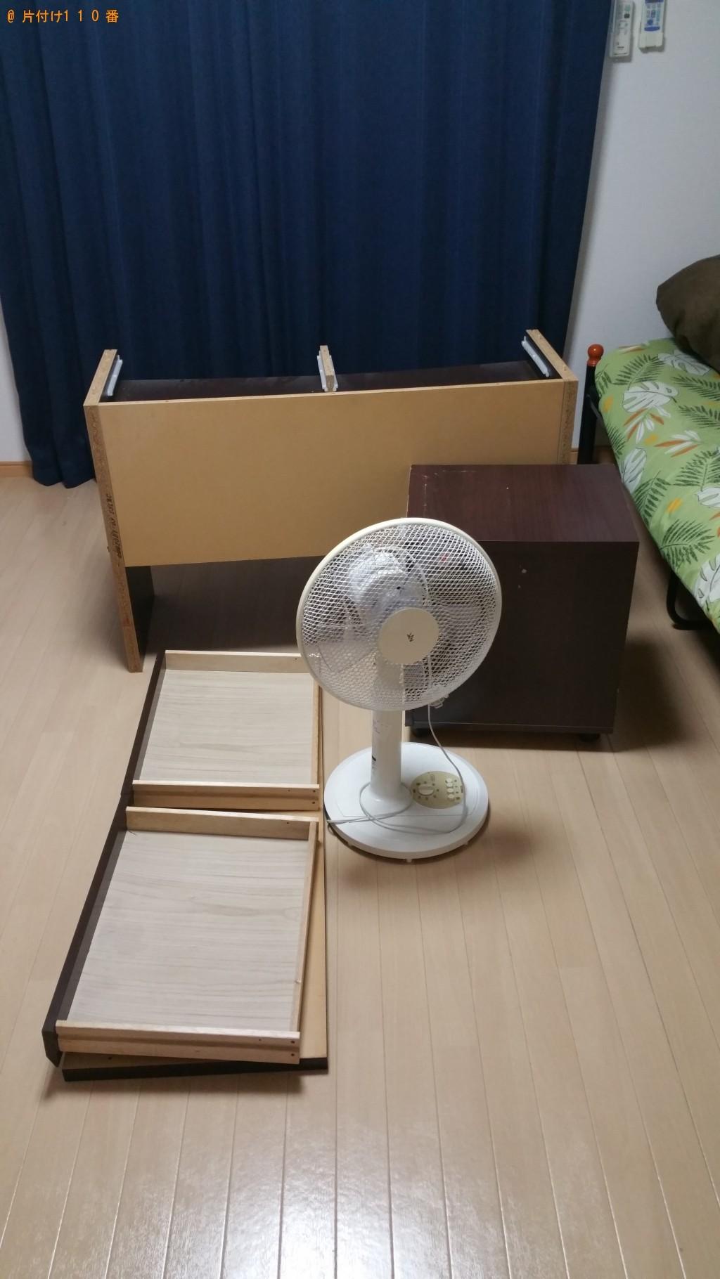 【松山市】扇風機、学習机、机の引き出しの回収・処分ご依頼