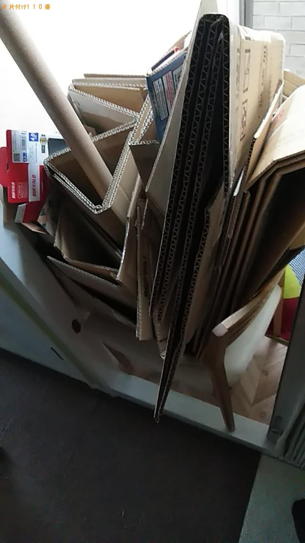 【松山市土居田町】折り畳みテーブル、人工芝マット等の回収・処分