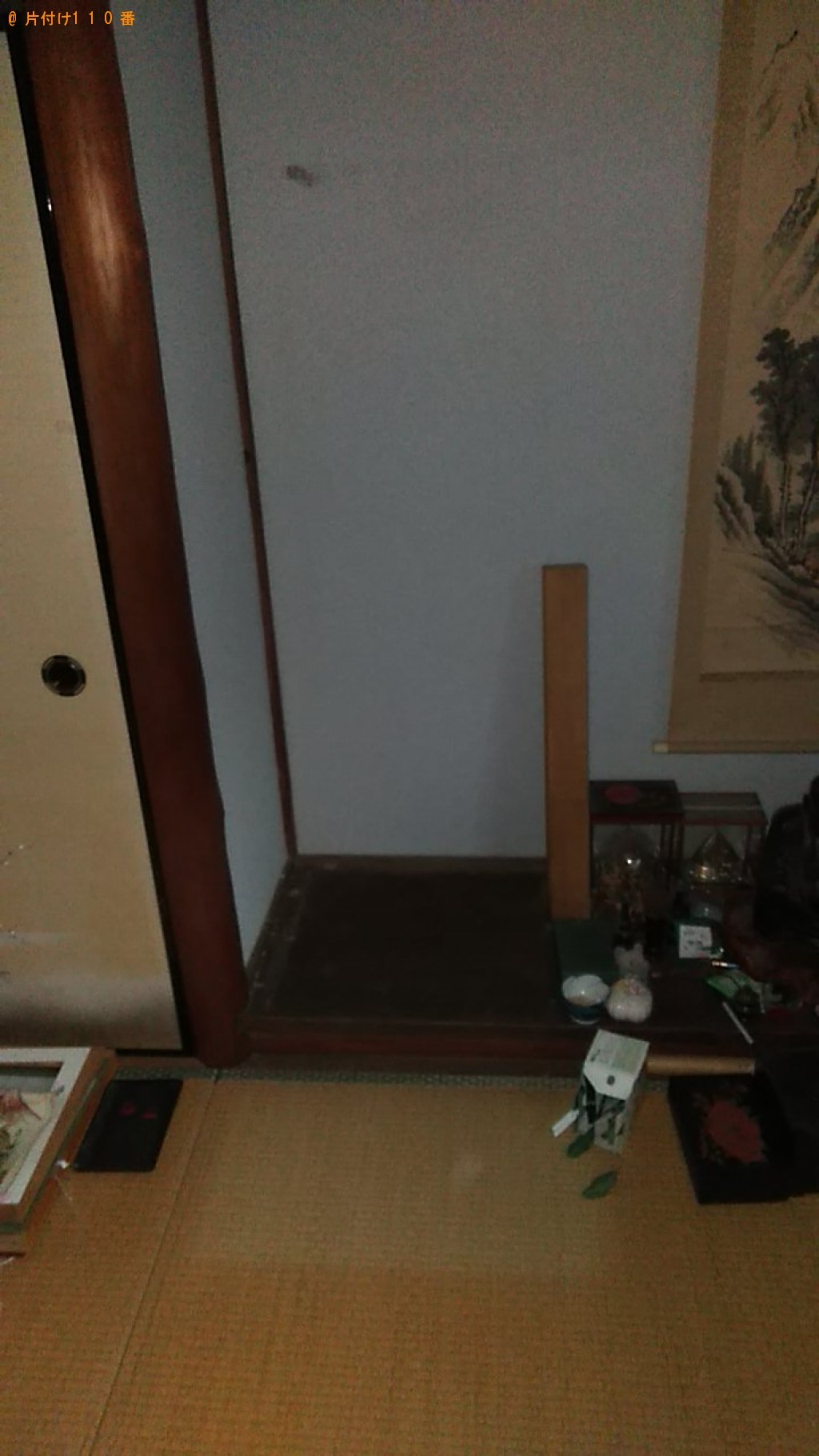 【松山市道後町】仏壇の回収・処分ご依頼 お客様の声