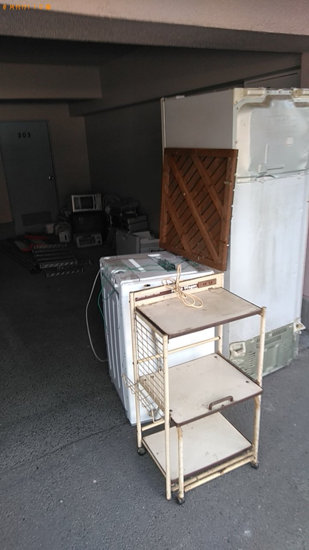 【越智郡上島町】テレビ、エアコン、洗濯機、炊飯器等の回収・処分