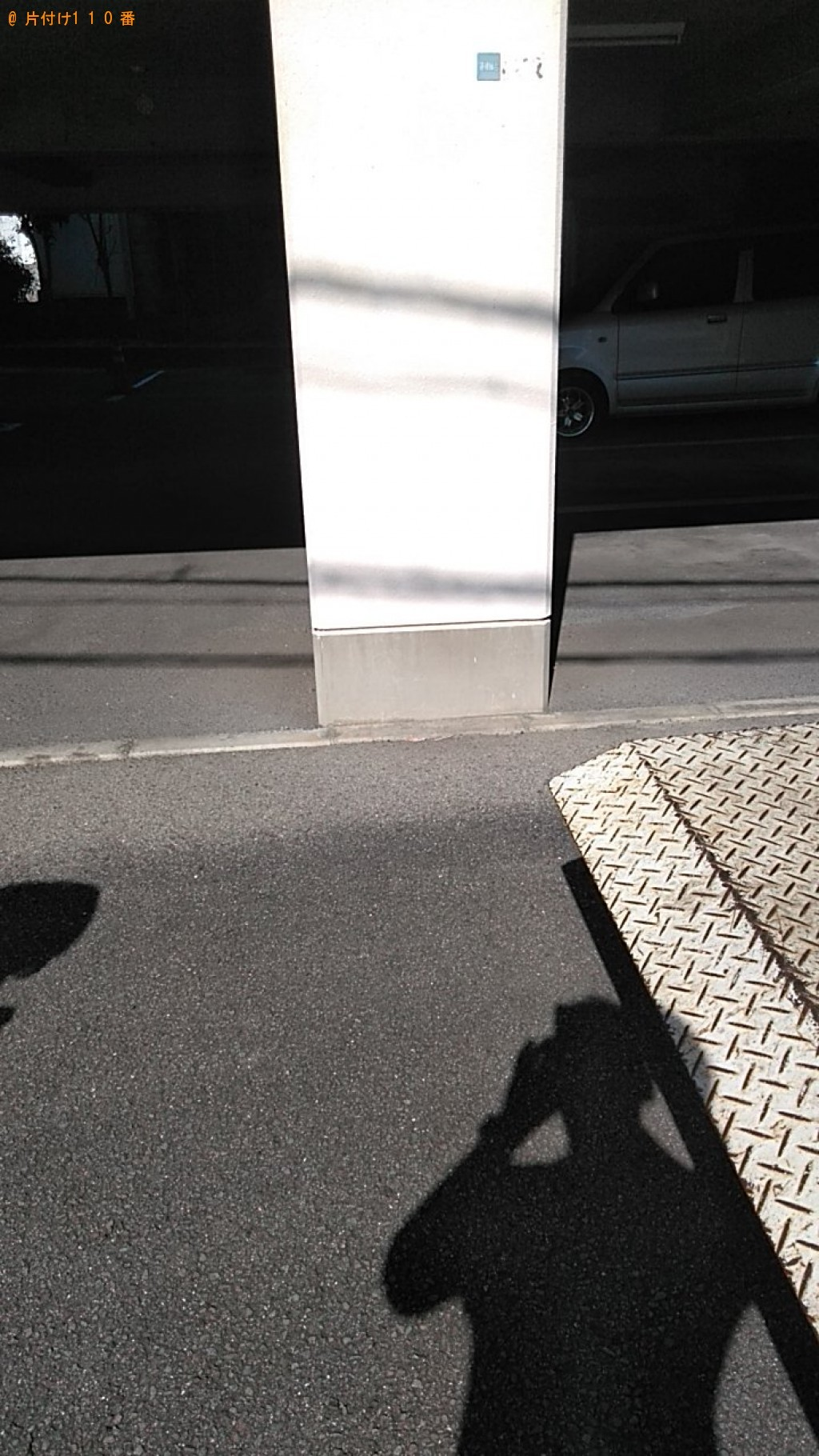 【松山市】シングルベッドの枠のみの回収・処分ご依頼 お客様の声
