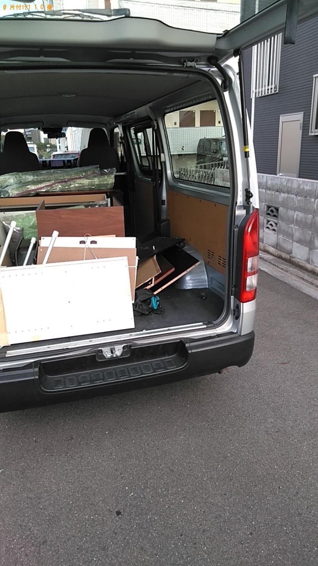 【松山市】シングルベッドマットレスの回収・処分ご依頼 お客様の声