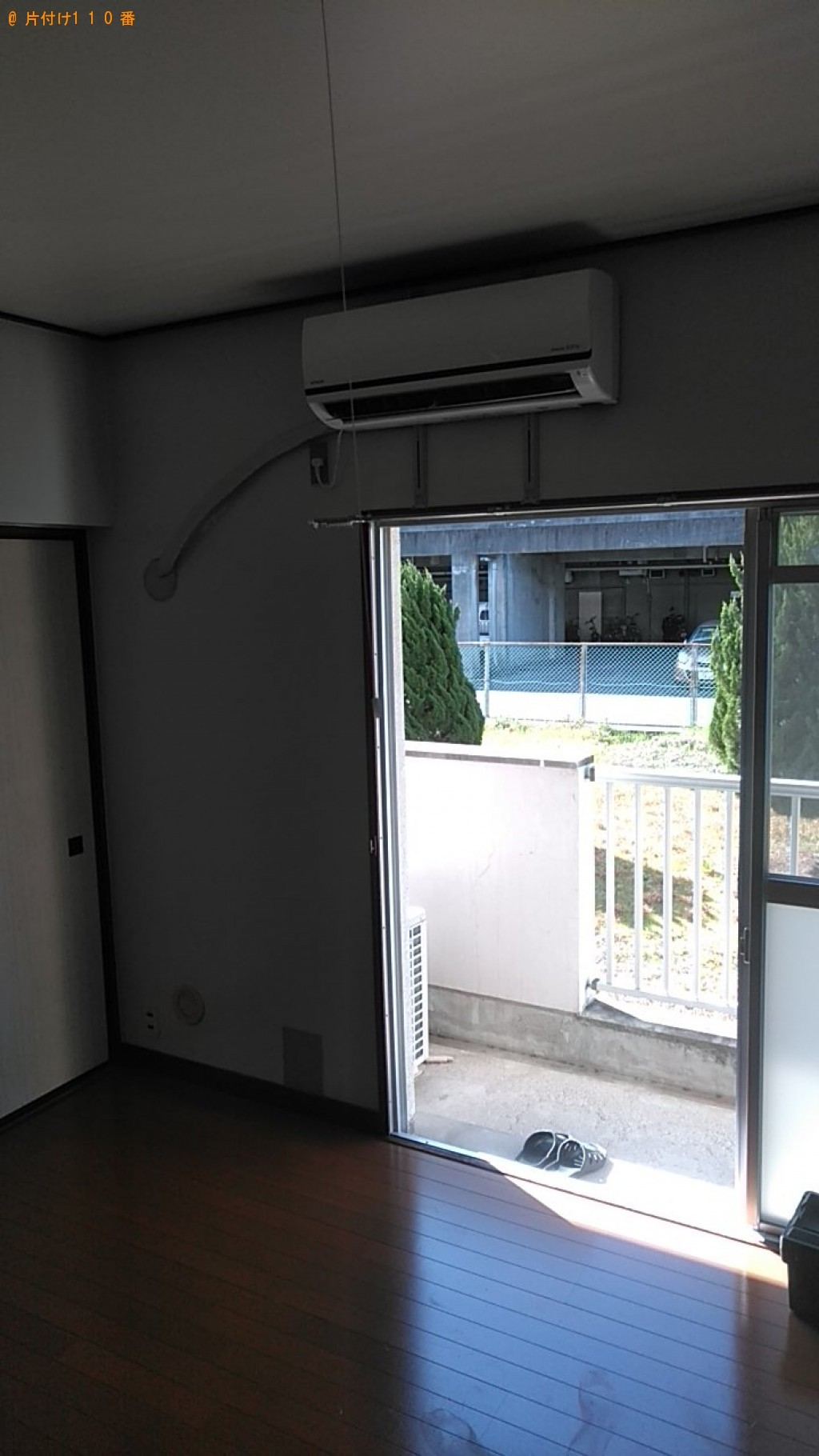 【松山市】エアコンの取り外しと回収・処分ご依頼 お客様の声