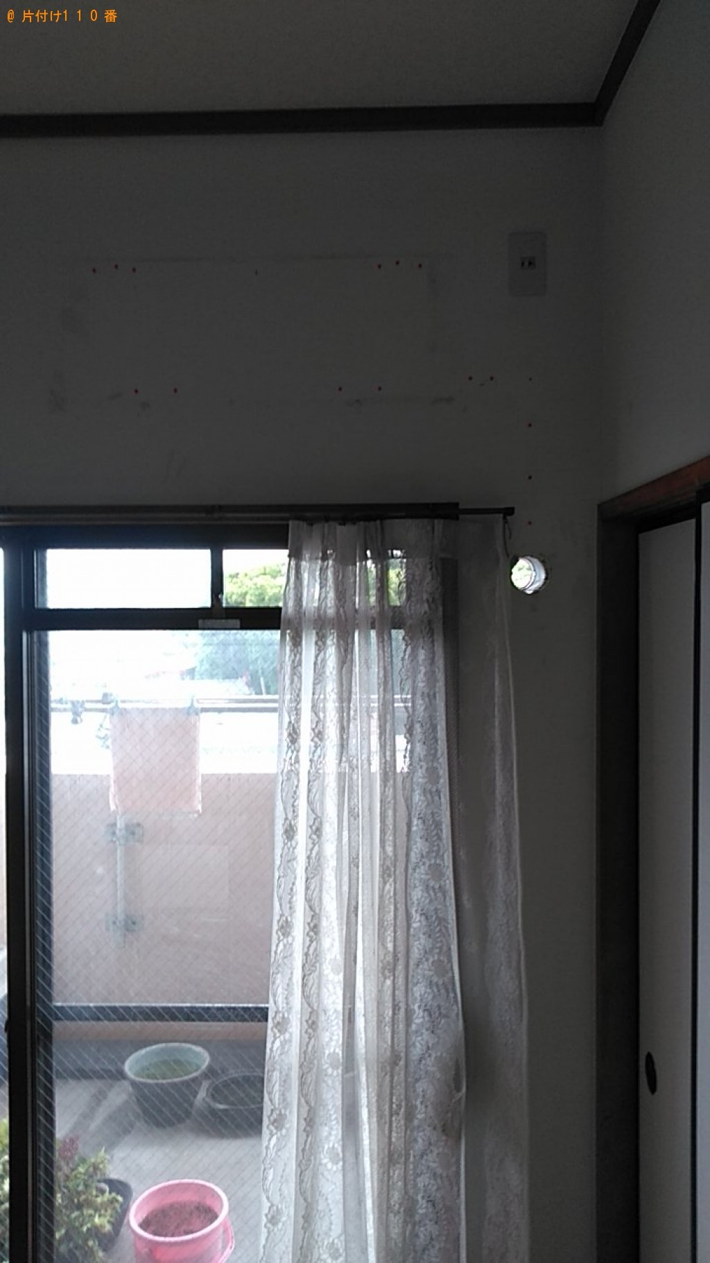 【松山市神田町】テレビ、エアコン、ガスボンベ等の回収・処分ご依頼
