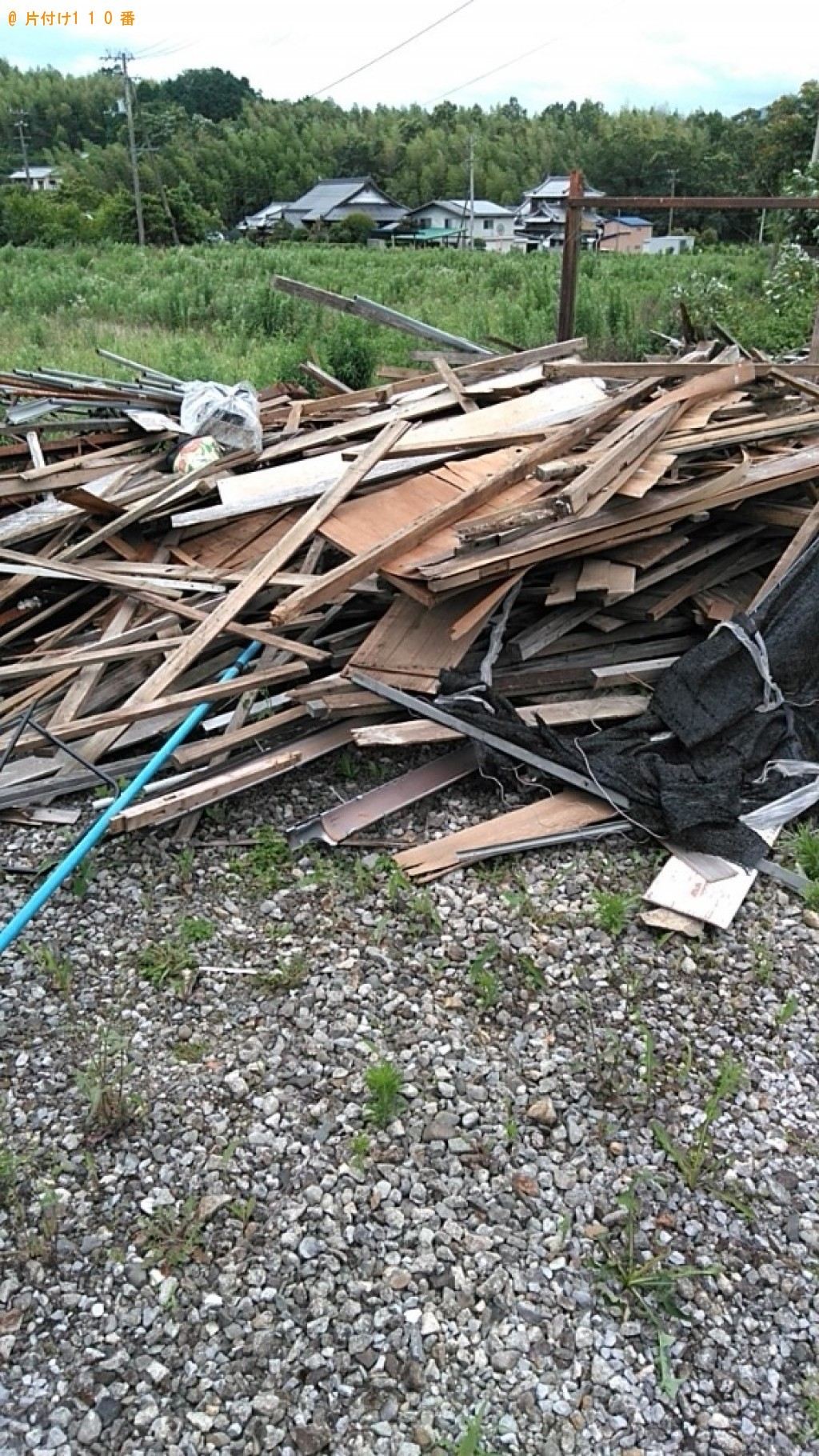 【宇和島市】木材、鉄の回収・処分ご依頼 お客様の声