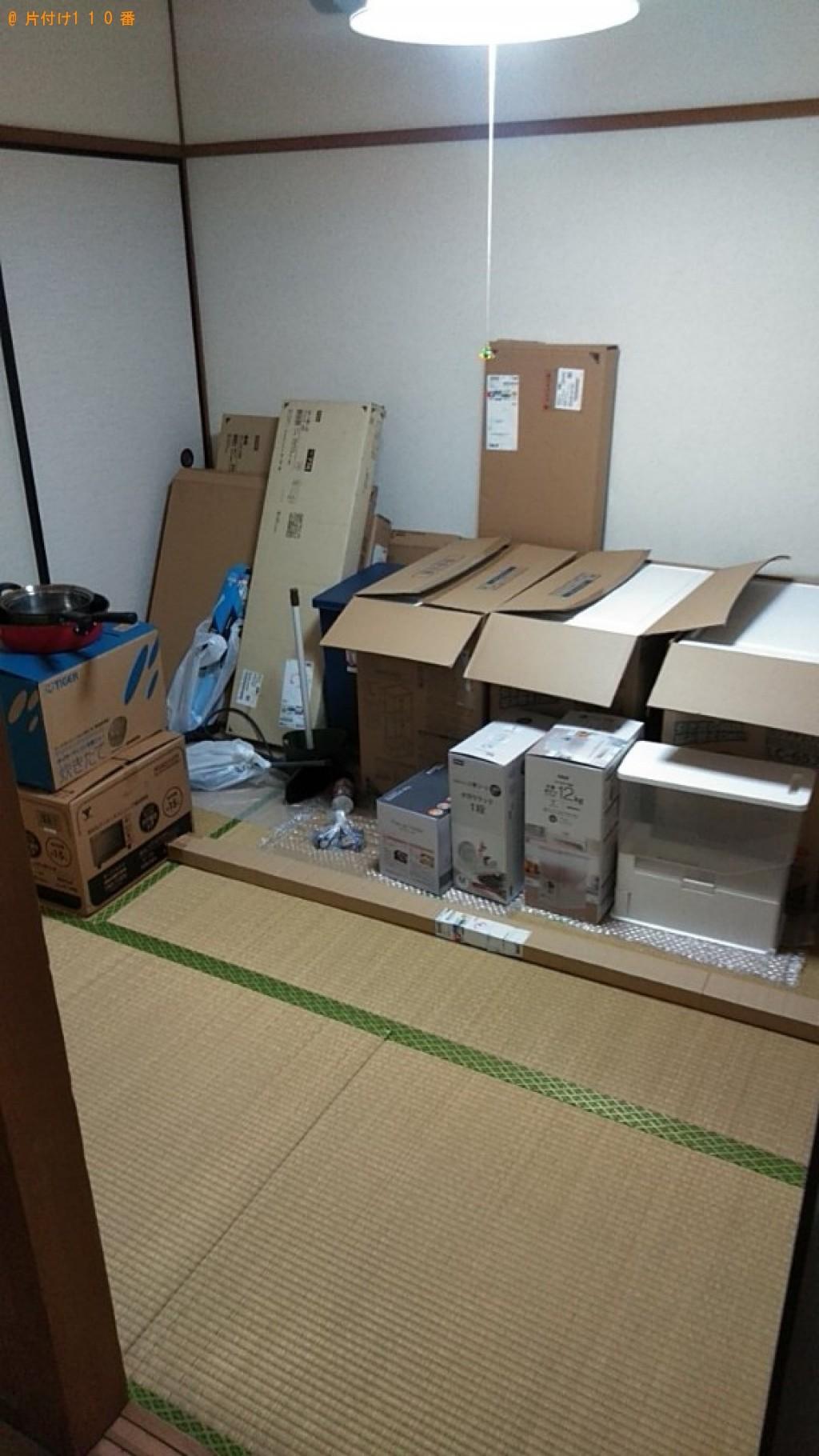 【南宇和郡愛南町】冷蔵庫、洗濯機、本棚、椅子等の回収・処分ご依頼
