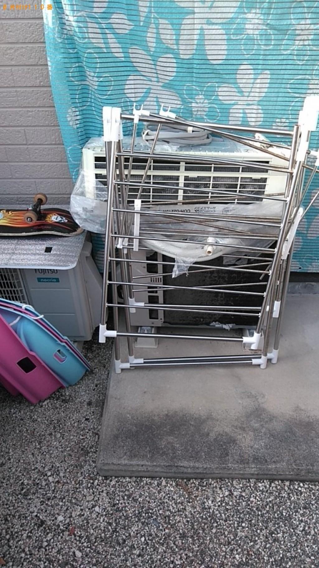 【松山市】エアコン、洗濯物干しラック、そり、木の板等の回収・処分