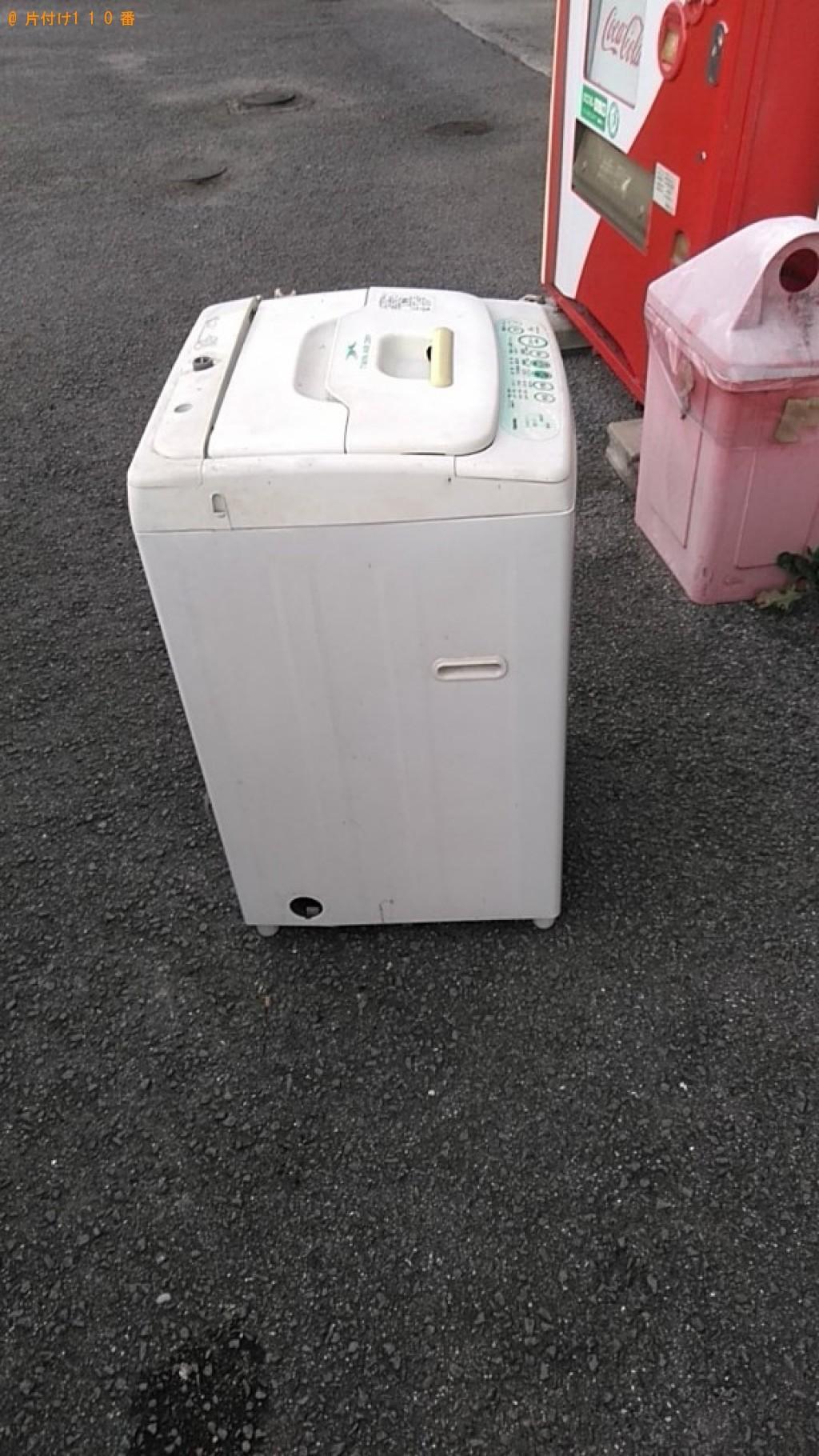 【伊予郡砥部町】洗濯機の回収・処分ご依頼 お客様の声