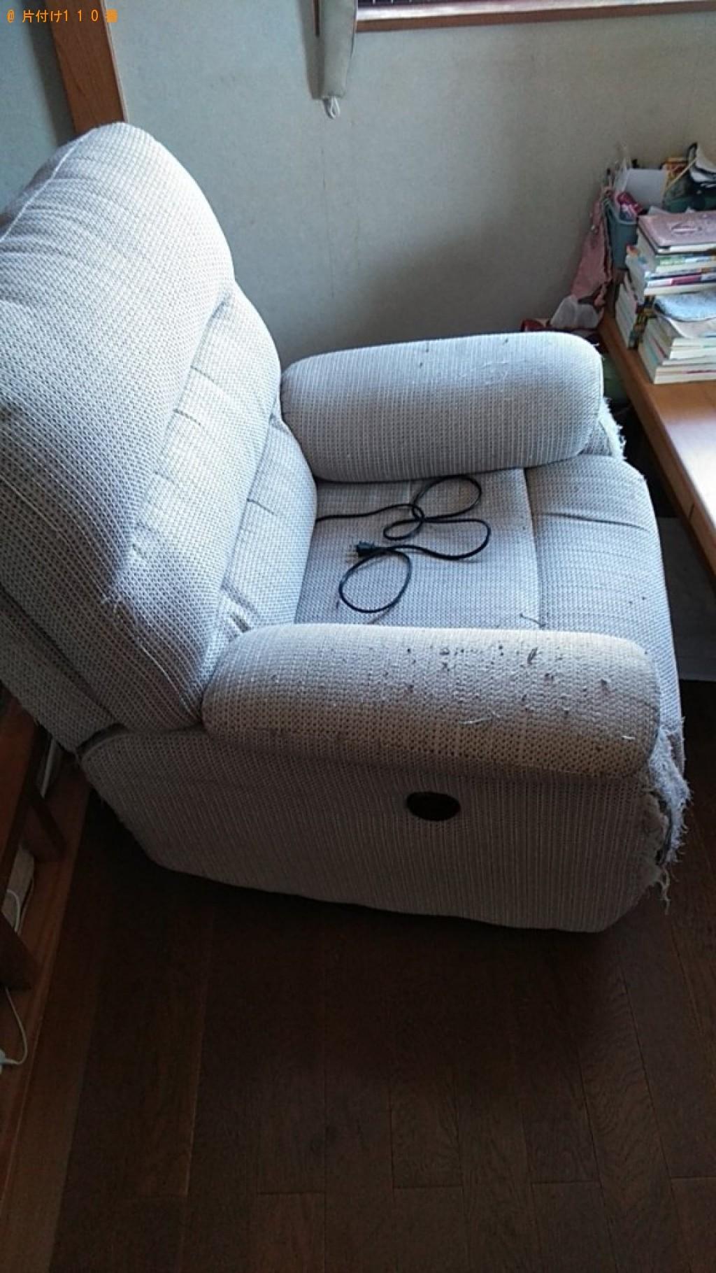【松山市】電動ソファーの回収・処分ご依頼 お客様の声