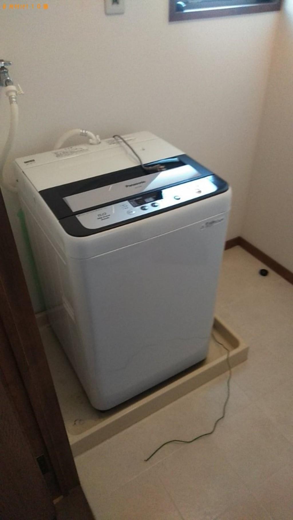 【松山市土居田町】洗濯機の回収・処分ご依頼 お客様の声