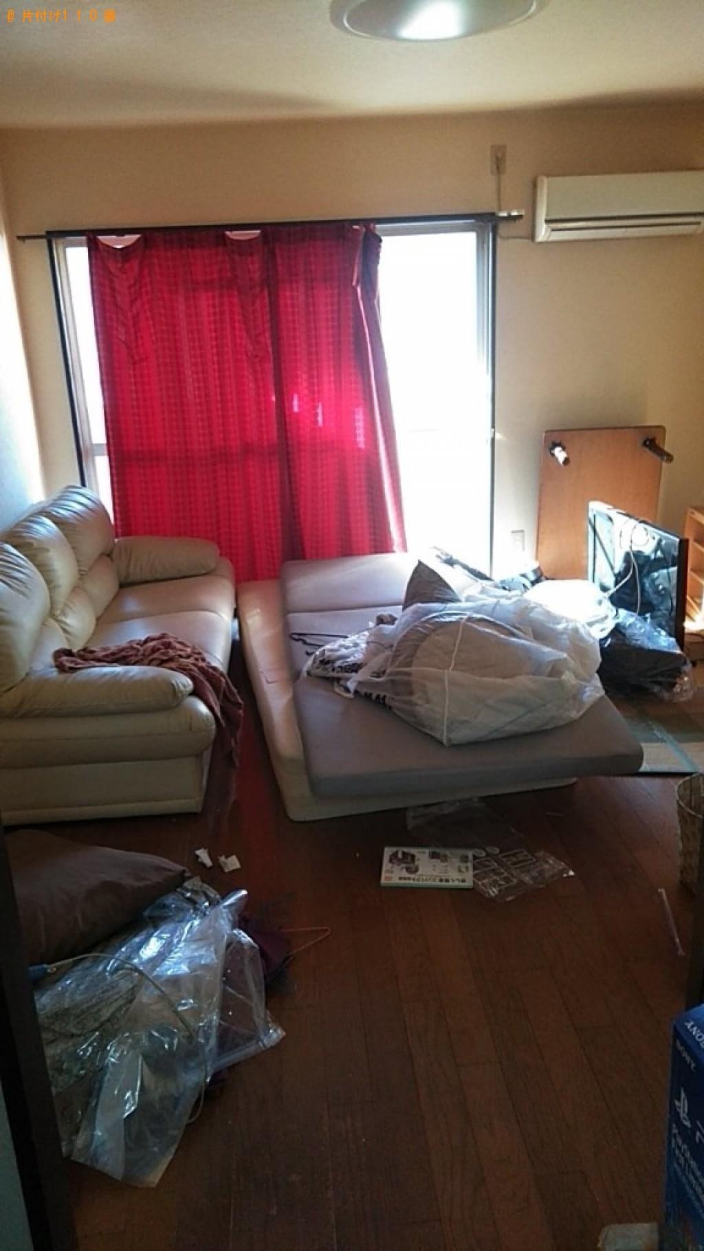 【松山市辻町】冷蔵庫、洗濯機、三人掛けソファー、一般ごみの回収