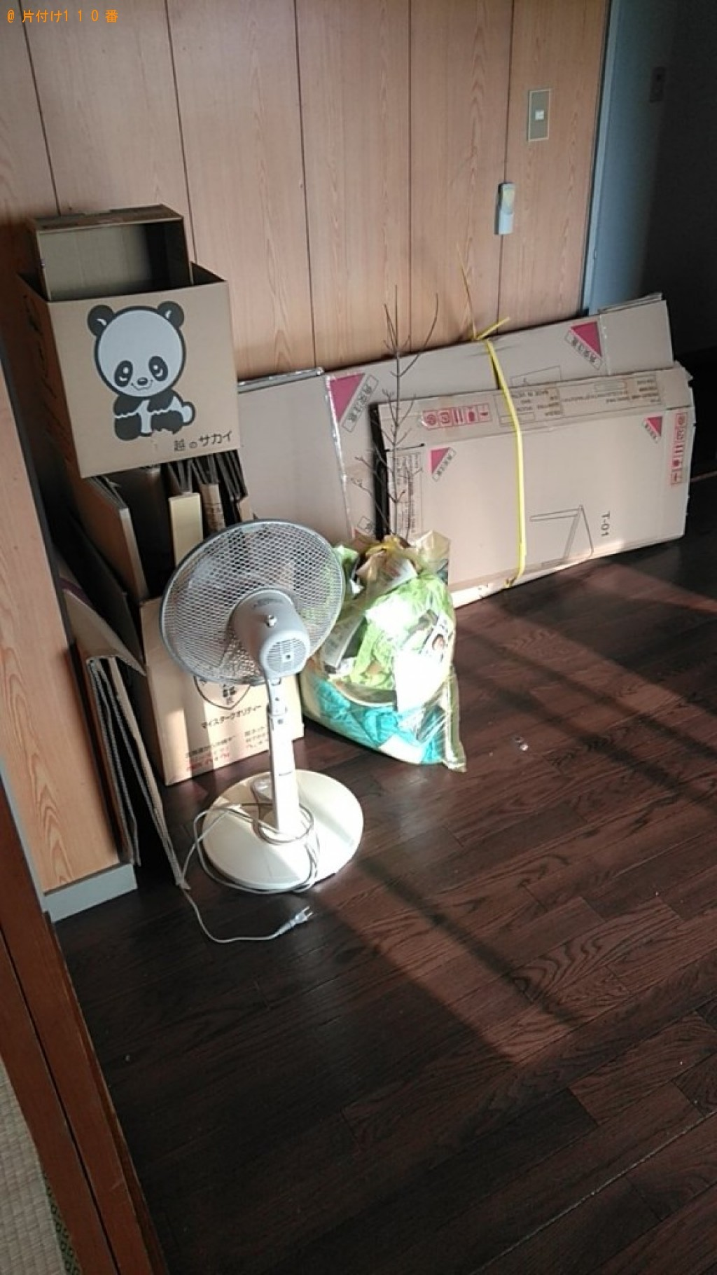 【今治市東鳥生町】タンス、テレビ台、一般ごみ、扇風機等の回収