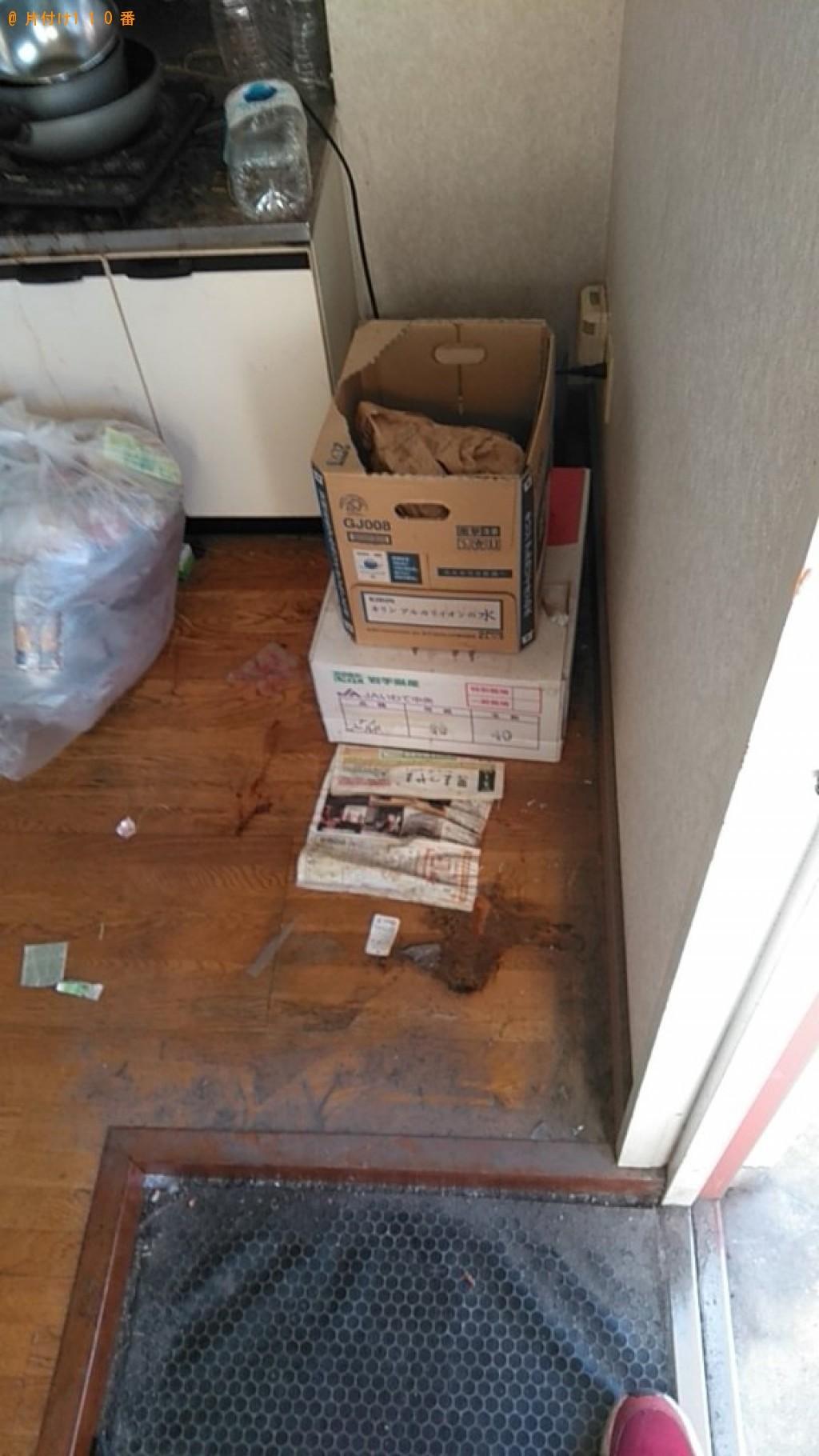 【松山市】冷蔵庫、洗濯機の回収・処分ご依頼 お客様の声