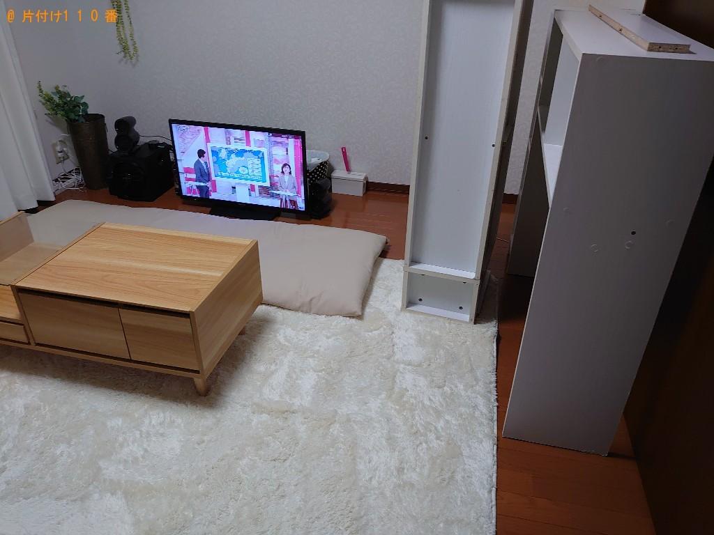 【松山市】ローテーブルの回収・処分ご依頼 お客様の声