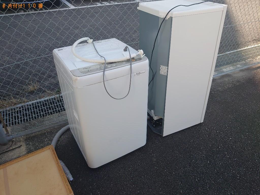 【今治市大西町】冷蔵庫、洗濯機の回収・処分ご依頼 お客様の声