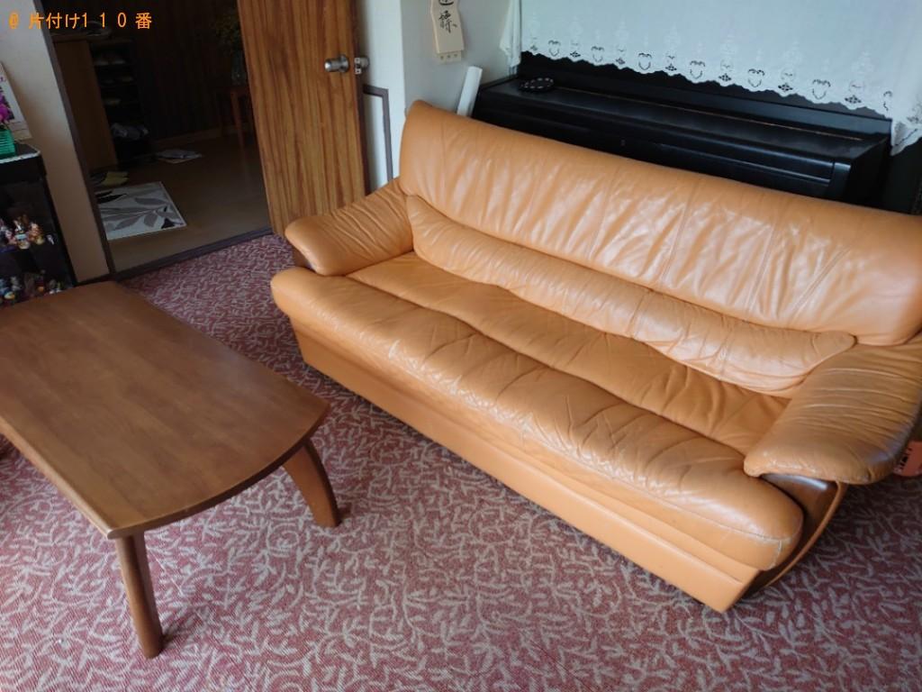 【松山市】三人用ソファー、ローテーブルの回収・処分ご依頼