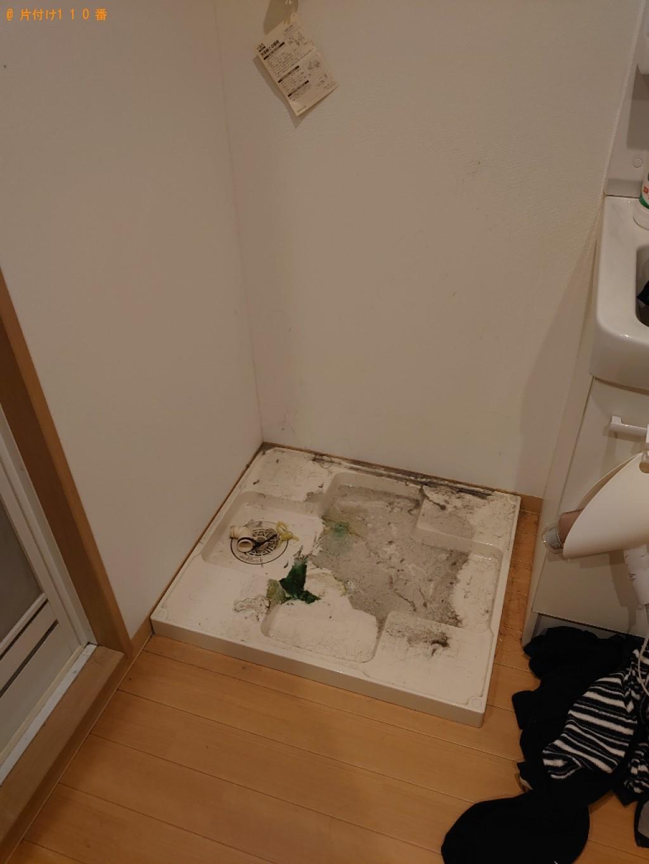 【松山市】洗濯機、シングルベッドマットレスの回収・処分ご依頼